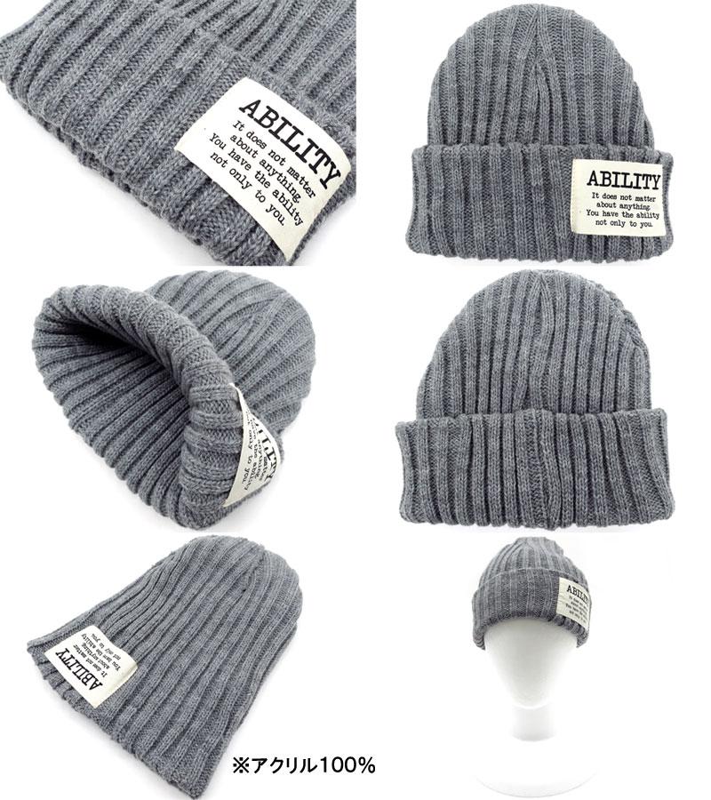 编织物便帽帽子编织物便帽人编织物便帽女士编织物盖子编织物编织物