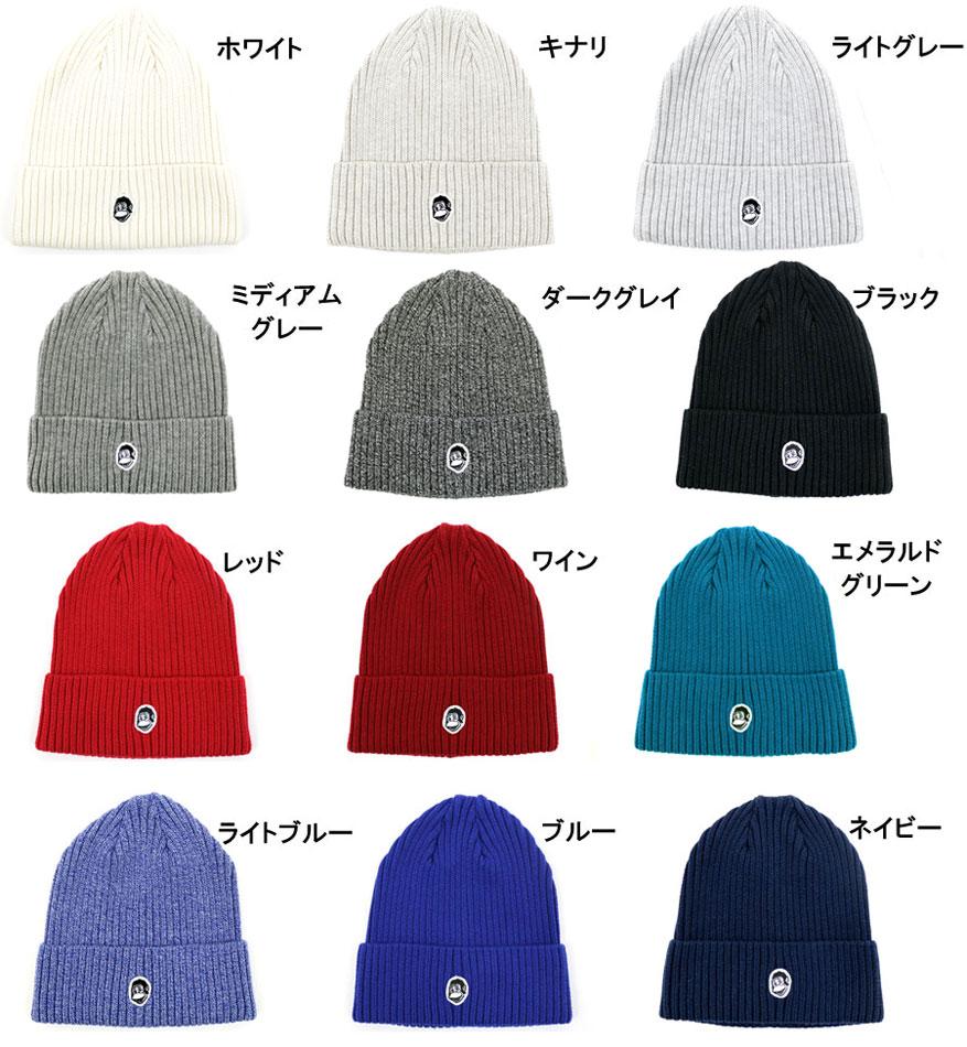 编织物便帽帽子编织物便帽人编织物便帽女士编织物盖子编织物春夏秋冬
