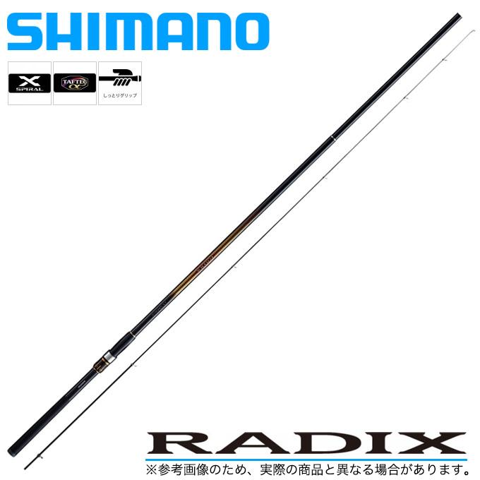 5)シマノ シーバス ラディックス 0.8号 530 (2019年追加モデル