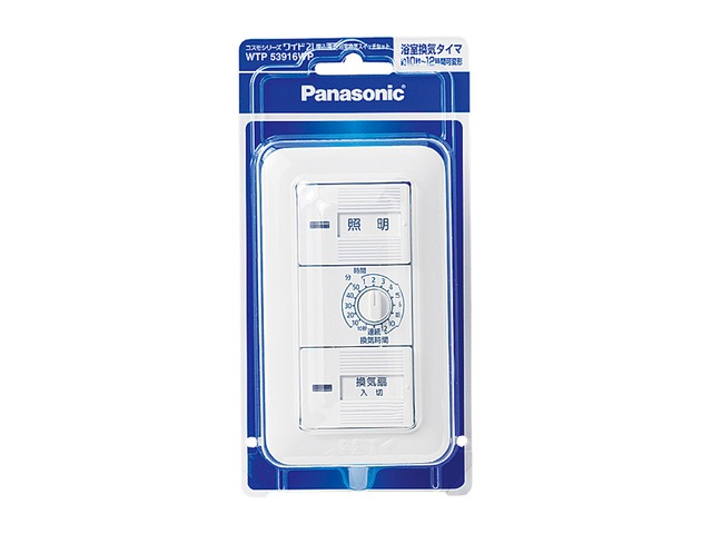 timer switch for panasonic bathroom fan
