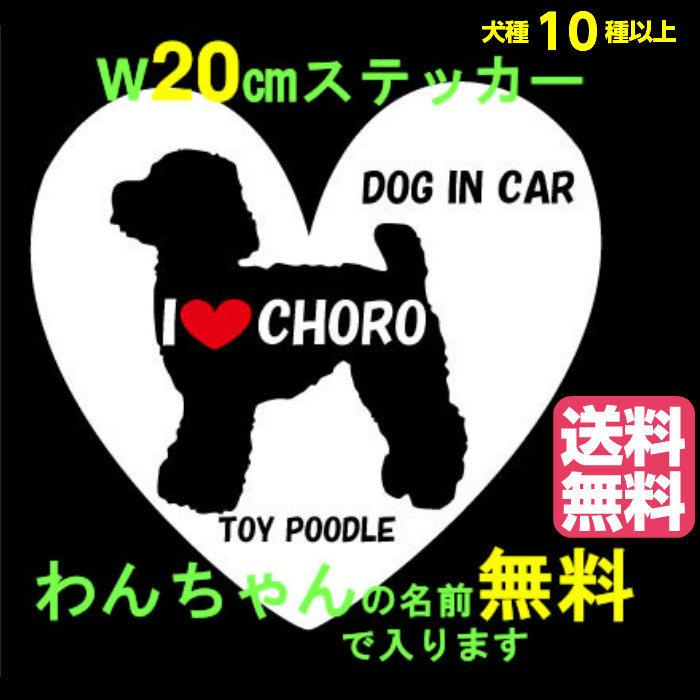 sticker shop meesfactory: 斑点狗-陈狗在车贴纸红色
