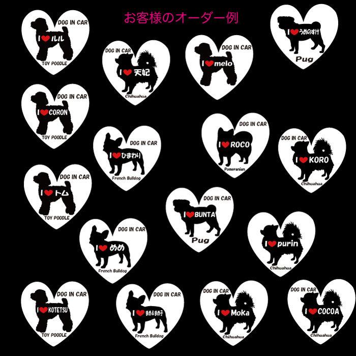 斑点狗-陈狗在车贴纸红色心 w / 狗名字免费修改 / 狗 11 类型 / 彩色