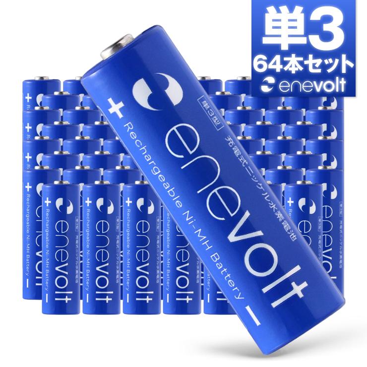5 offクーポン付 送料無料 ケース付 eneloop micro sd カード