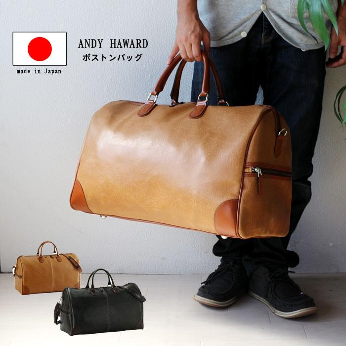 ab0696d1f94b ボストンバッグ50cmサイズ旅行かばんメンズレディース豊岡の鞄日本製送料無料PR10 ...