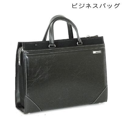 f5614ee93b76 ブリーフケース幅41cm豊岡製日本製メンズビジネスバッグB4書類対応2WAYブリーフ ...