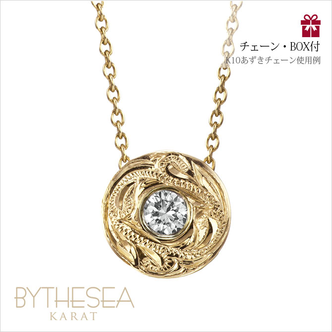 """30/""""MEN Stainless Steel 3mm Gold Box Link Chain Necklace ICED Ruby Pendant*GP103"""