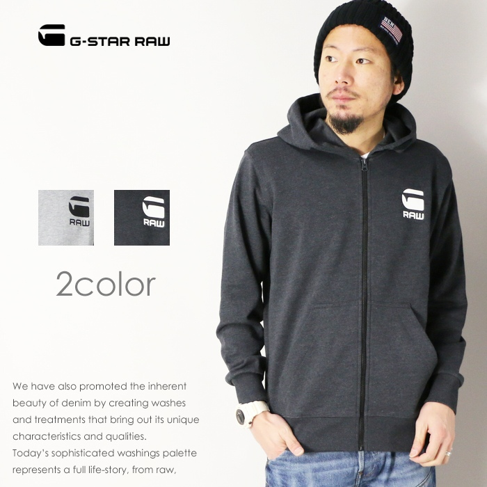 G-Star Raw Denim Doax Men/'s Full Zip Hoodie