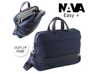 b18d76c10eeb NAVA DESIGN/ナヴァ デザイン PC対応□ブリーフケース【ナイトブルー】最大15.6インチ□着脱ショルダー□Easy + Briefcase  (EP007)