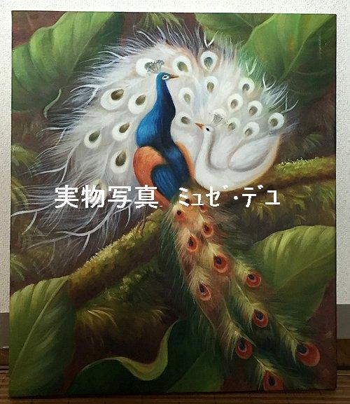 现代的墙壁装饰手写绘画风景画动物画静物画抽象画人物画鸟孔雀天鹅
