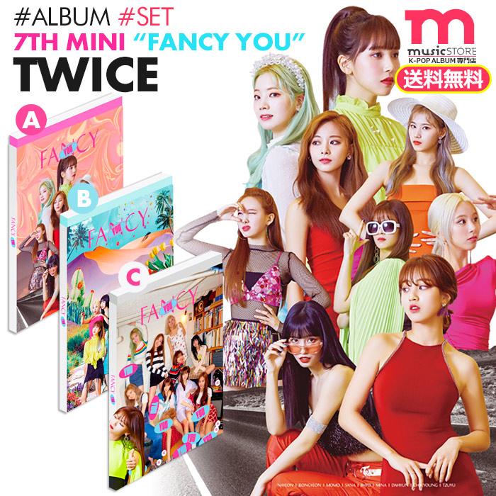 twice モモ fancy you