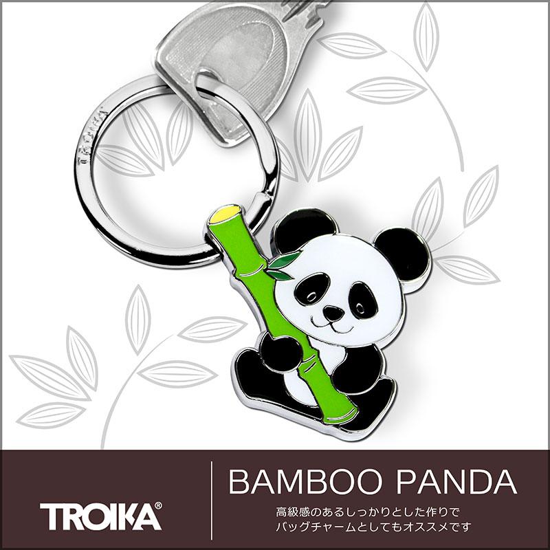 钥匙圈三驾马车竹子大熊猫