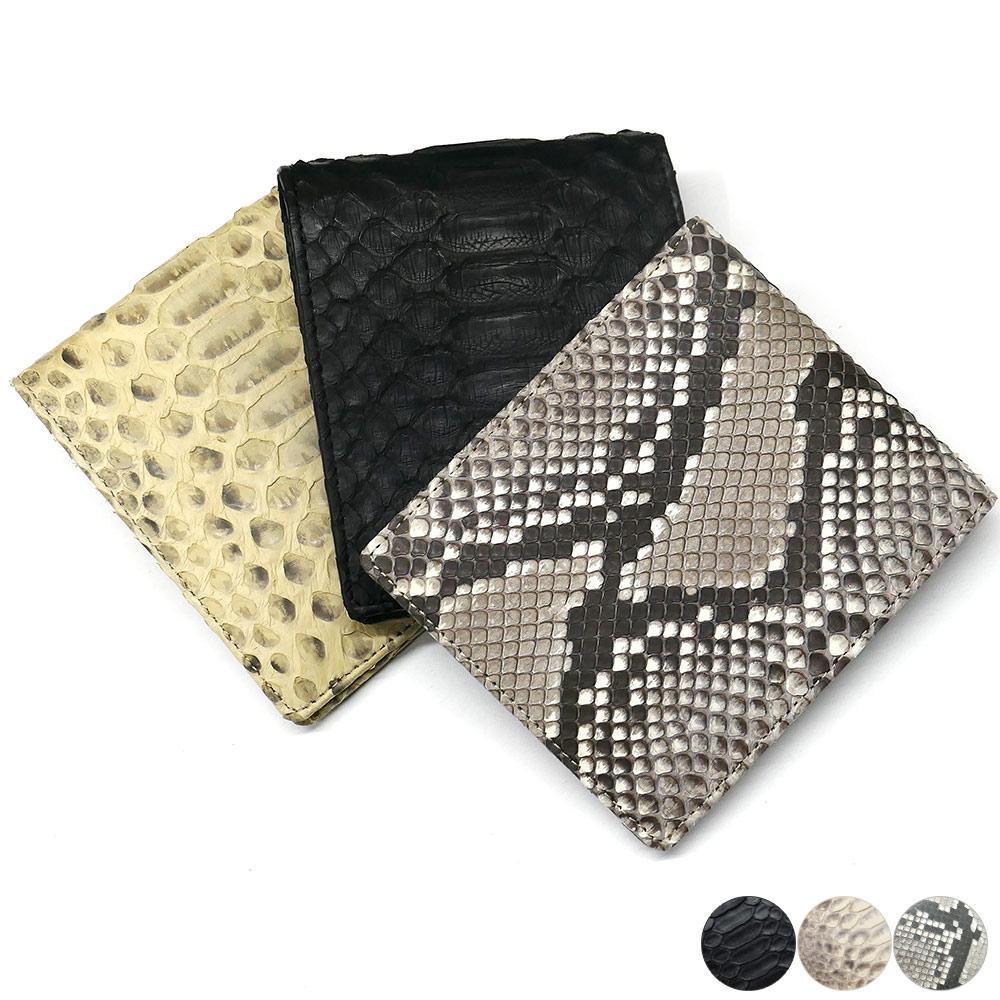 bce9430c2d34 蛇革(パイソン)を本体表、内装に贅沢に使い、札入れとカード収納のシンプルな工房オリジナルの純札財布です。 札入れスペースは仕切り付で分けて収納が可能、 カード ...