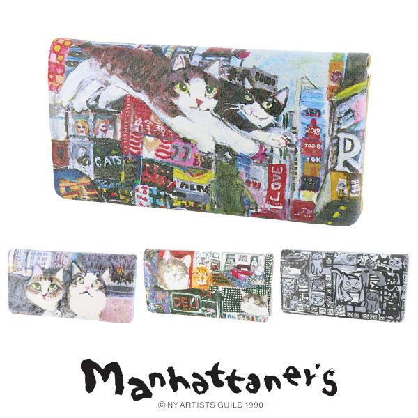 50a2414c4bd8 すぐお届け可能 次回入荷 1.白のネコラージュ 2.NY猫絵暦一月 3.ブロードウェイ遊覧飛行 4.やっぱりニューヨークは最高だね ◇ご予約済みの方?