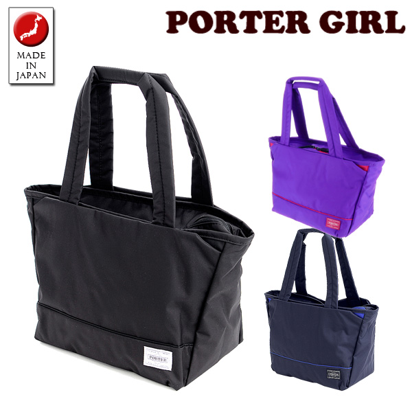 ab0cf7060cd6 ポーターガール PORTER GIRL ! トートバッグ 【PORTER GIRL MOUSSE】 [TOTE BAG(S)] 751-09872