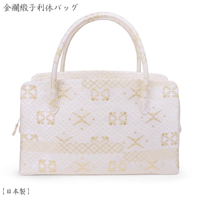 19138a6967030 送料無料  日本製 利休バッグ 和装バック 西陣織帯地バッグお茶席 ...