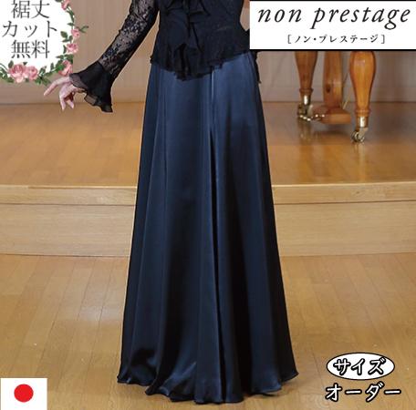 754456bd6b855 ... 演奏会用ドレス フレア レディース 舞台衣装 セレモニー 上品 ステージ衣装 大きいサイズ