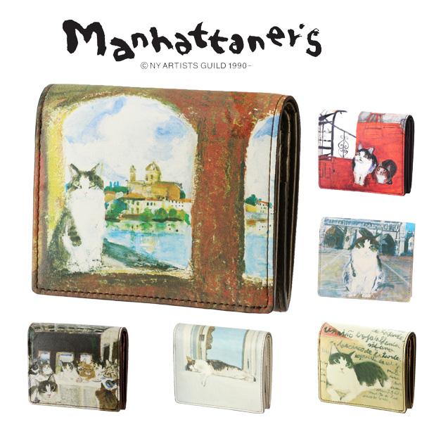 7076b52ddbe8 マンハッタナーズ manhattaner's ウエストバッグ 二つ折り財布 二つ折 ...