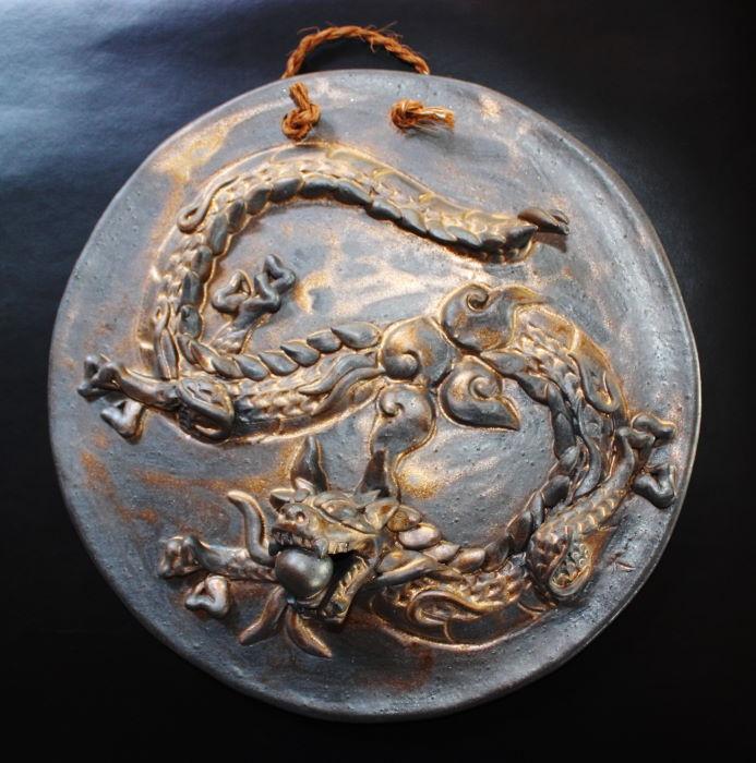 龍 置物 陶器