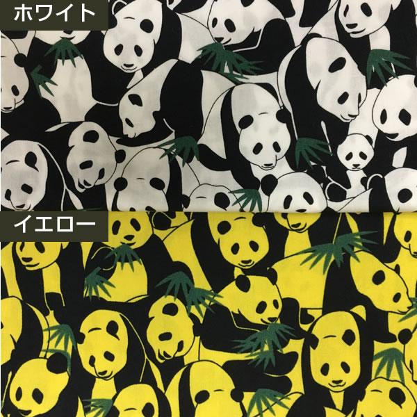 大熊猫大集合的花纹国产棉100%日本制造小袋子,包等的小袋围裙]