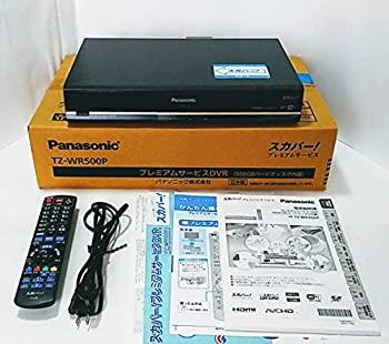 チューナー スカパー プレミアム 「スカパー!プレミアムサービス(スカパー!HD対応)チューナー内蔵機種での視聴・録画」について|DVD/BDサポートステーション:シャープ