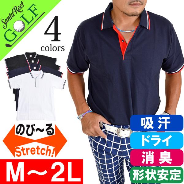 ゴルフ ファッション メンズ 春夏