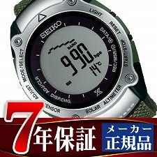 8a25705a77 SEIKO PROSPEX Alpinist セイコー プロスペックス アルピニストソーラー 三浦豪太氏監修 登山用腕時計 ステンレス グリーン  SBEB017
