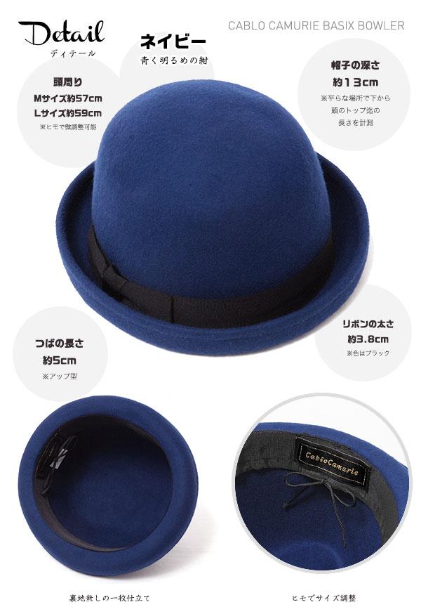 癹f�i)��&9�&9on_onspotz: 帽子锅炉毛毡的帽子 cabrocamrie 所有 9