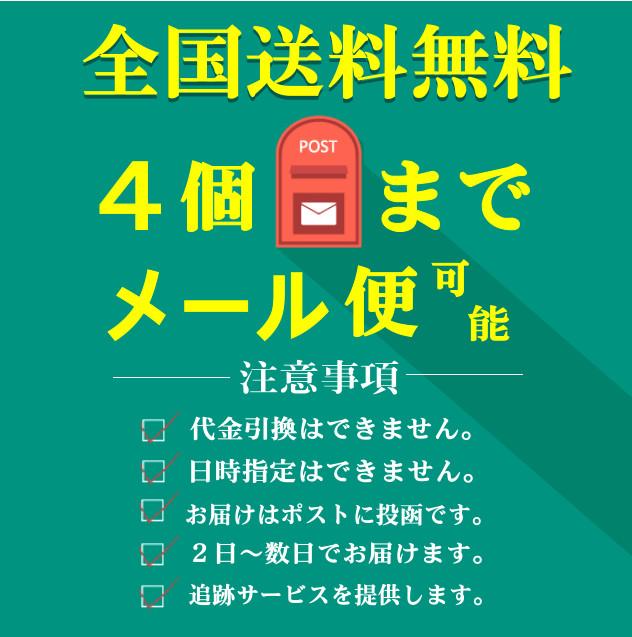 eiei of the wholesale market | 日本乐天市场: 存储
