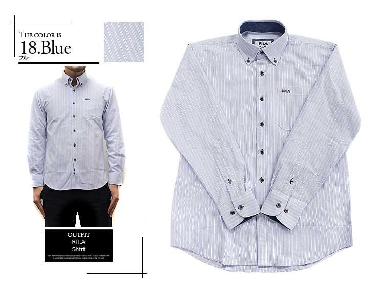 法式衬衫和英式衬衫_胖的人蓝衬衫和白衬衫_yyds衬衫