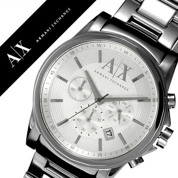 super popular 9bf05 d1032 アルマーニエクスチェンジ腕時計 ArmaniExchange時計 Armani ...