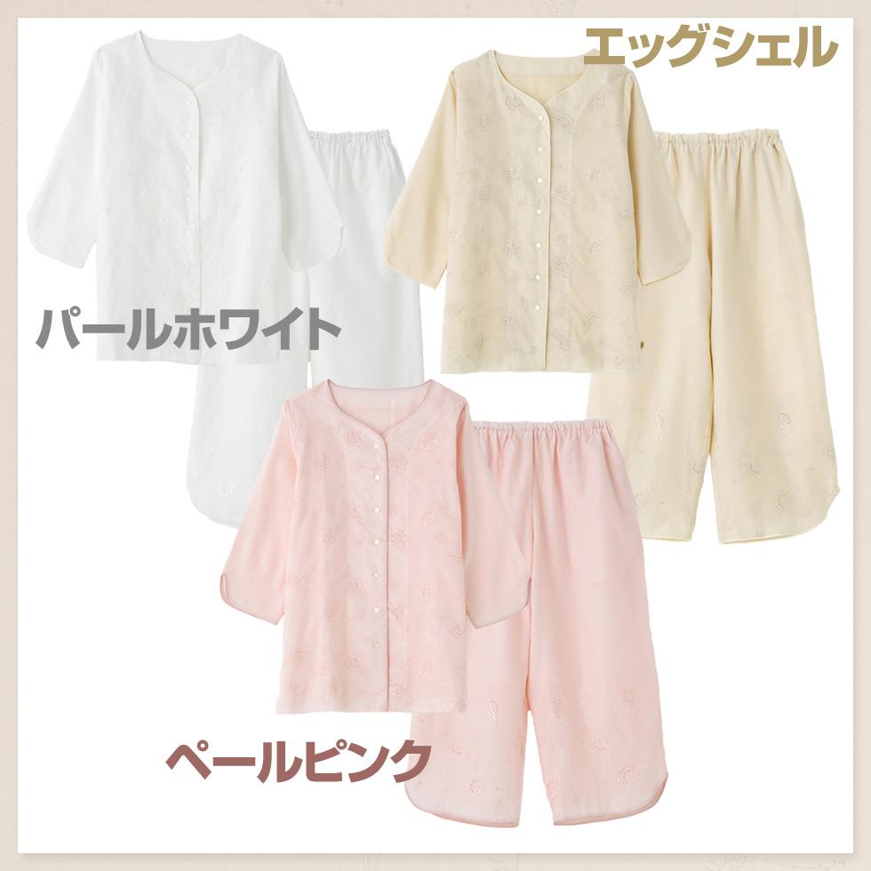 深受欢迎/双重棉纱女式前开襟长袖睡衣/住院亦可用/中国风格刺绣/女式