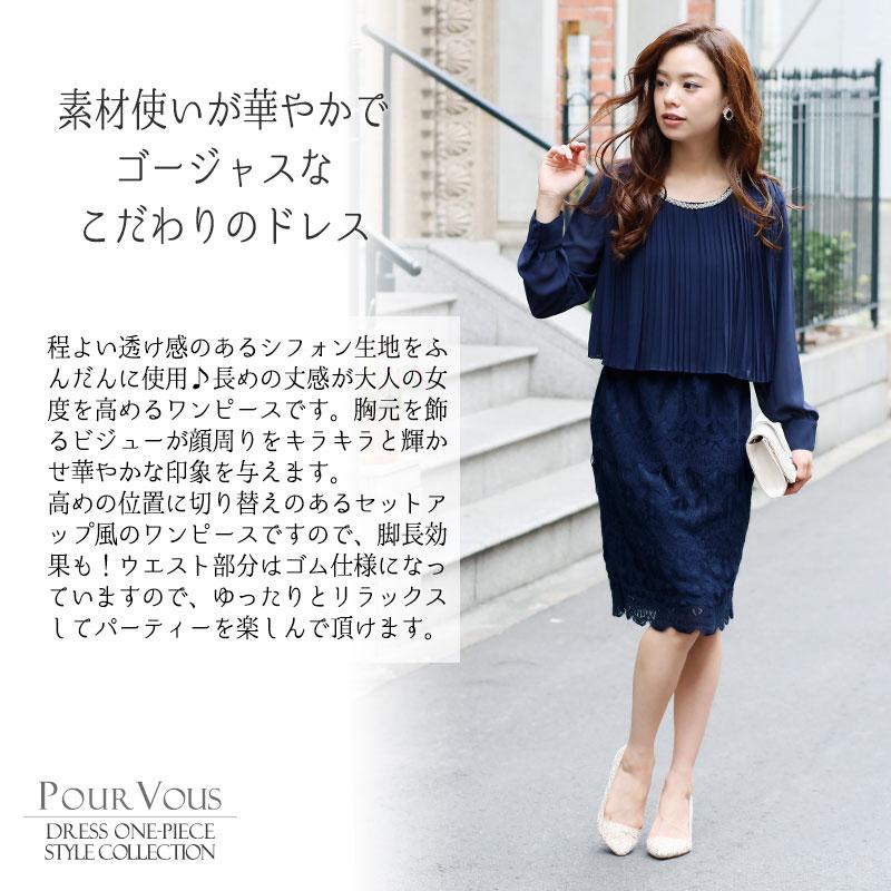 5月 ファッション レディース 20代