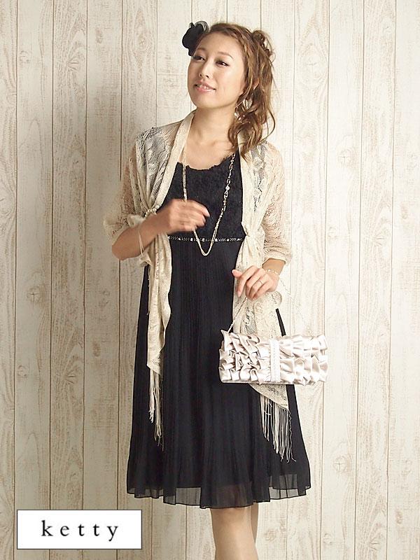 adf6a70e1185e セットレンタル する ドレス単品レンタル-2000円   お選びください   する→次回使える店クーポンゲット 記入しません  確認 同意の上、申込みします 確認