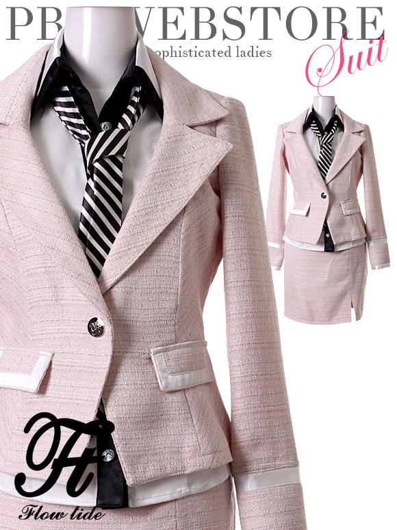 4fb2332f64091 FlowTide スーツ フロータイド キャバスーツ ナイトスーツ デザインスーツ ピンク 9号 M 11号 L 15-61954 スナック クラブ  キャバクラ かわいい セクシー おしゃれ ...
