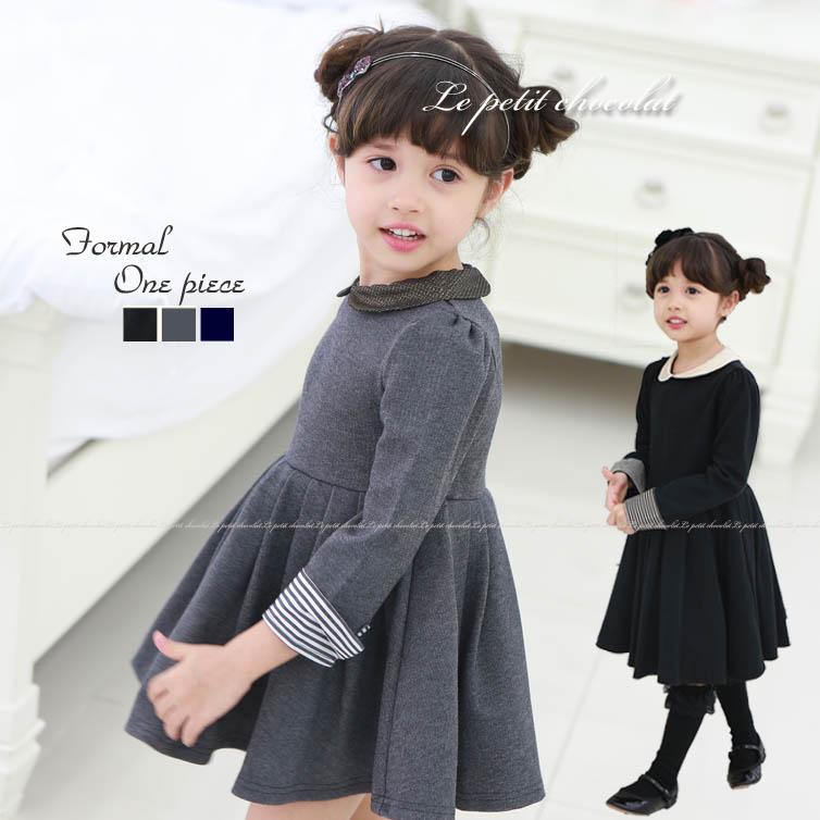 ふわふわ かわいい 女の子 イラスト ドレス