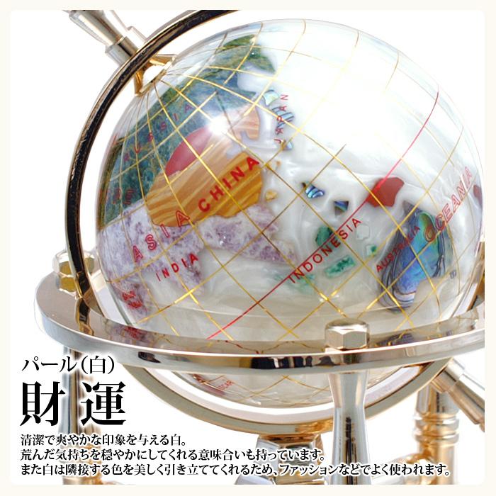 > pia,手工制作的天然石宝石地球仪的时髦内饰的礼物