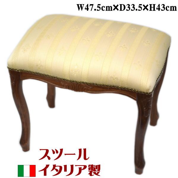 意大利制造凳子浅驼色/棕色花纹(椅子椅子椅子椅子脚放,猫腿猫脚古典