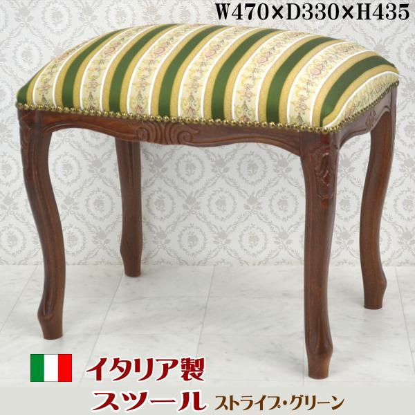 意大利制造凳子绿色条纹花纹(椅子椅子椅子椅子脚放,像猫腿猫脚