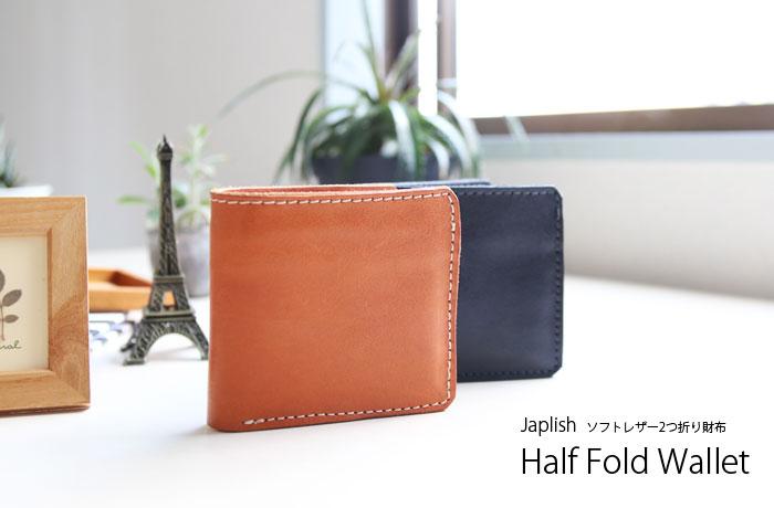 c433af865967 japlish ソフトレザー2つ折り財布 [nouki2] 財布・二つ折り財布/レザー/革