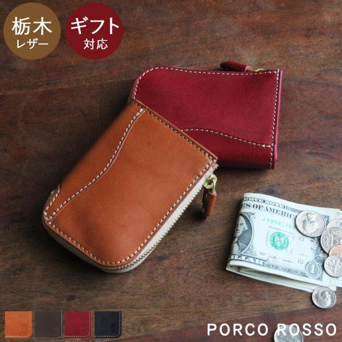 d1a2f11874bf カード6枚も収納できるのでメイン財布としても申し分ない使い心地。手の中で味わいを深めていく、風合い豊かなレザーの素材感もお楽しみください。