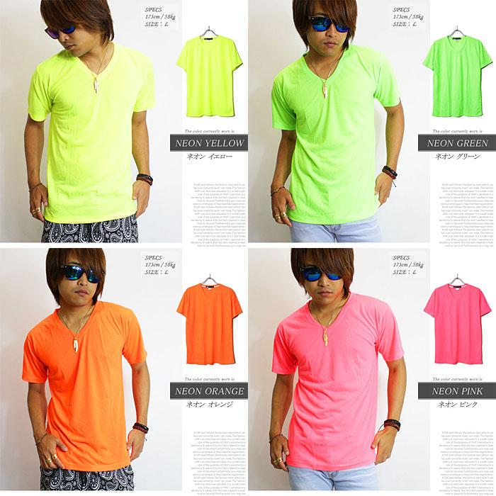 Murano Shirts for Men  Poshmark