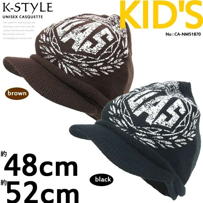 k 日本女生乐天:Emblemprintniptocas/帽挠版市场玩游戏爱的图片