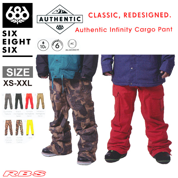 686 Mens Authentic Infinity Shell Cargo Pants