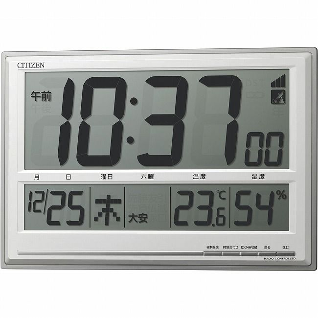 シチズン 扇風機 掛置兼用電波時計 8RZ199 019 [ZTK6301