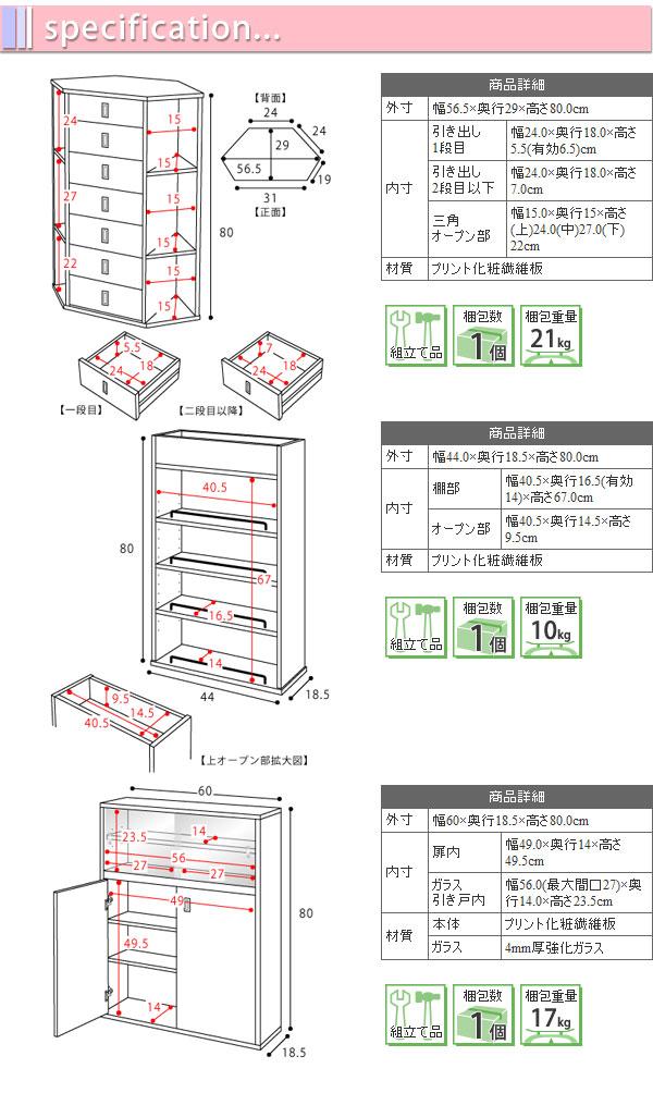 电路 电路图 电子 原理图 600_1004 竖版 竖屏