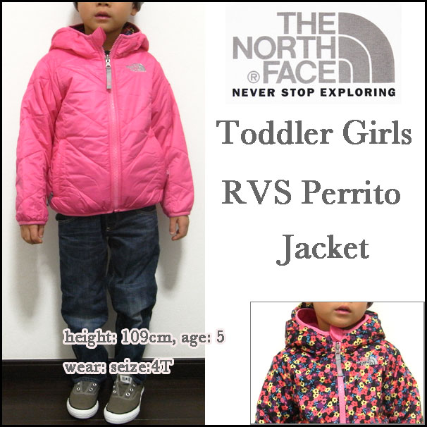 The North Face Kids Reversible Cotton Jacket Baby