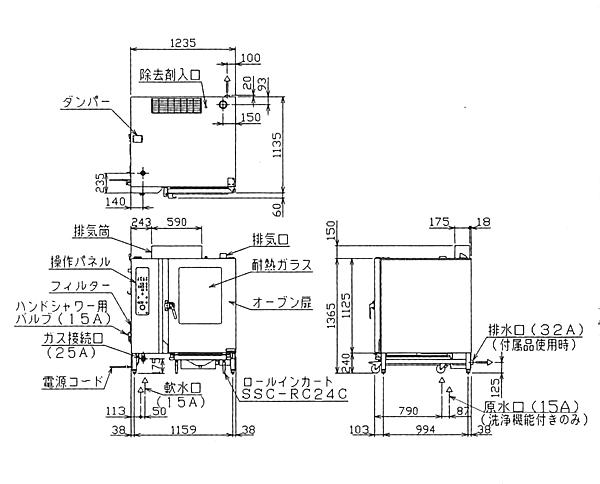 煤气烤箱的电路图