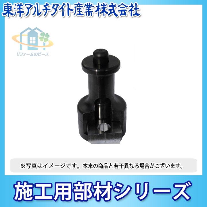 【全品送料無料!】 TOTO アダプタ組品 [TCA295]