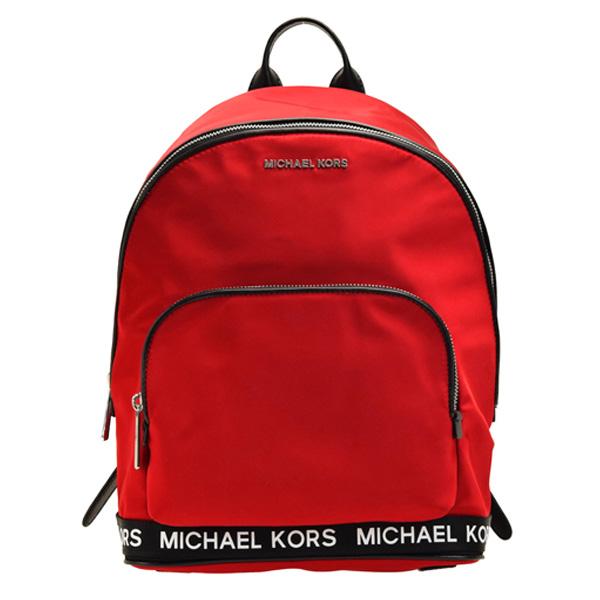 7289c8fcd82c ... マイケルマイケルコース MICHAEL MICHAEL KORS バッグ リュックサック バックパック アウトレット  35s9si7b8c-chili | バックパック バッグ バック かばん 鞄 通勤 ...
