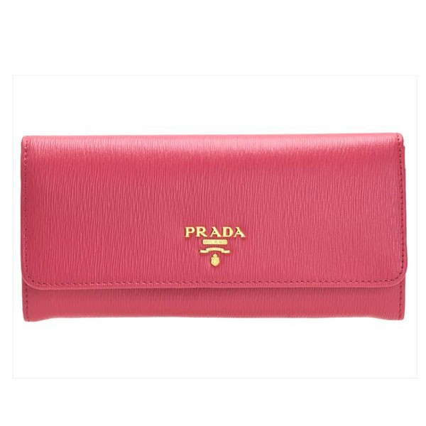 bf58321419b3 PRADA [ サイフ ] 財布セレブに絶大な人気のプラダ!長く愛されたデザインだからこそ使い勝手も抜群